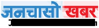 janachasokhabar logo